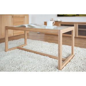 センターテーブル/キューブ90 リビング リビングテーブル|kinomama