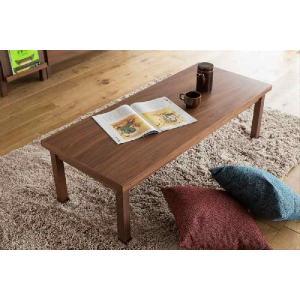 センターテーブル/レッチェ120 ウォールナット|kinomama