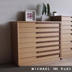ローチェスト ミシェル 105cm幅 着物用 桐タンス 衣類収納|kinomama