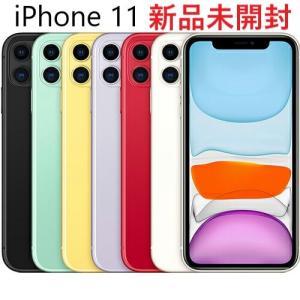 Apple iPhone 11 128GB 本体 SIMフリー 新品未開封未使用品 携帯電話 スマー...