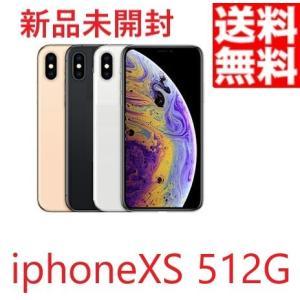 Apple iPhone Xs 512GB 本体 SIMフリー 未使用新品 未開封 携帯電話 スマー...