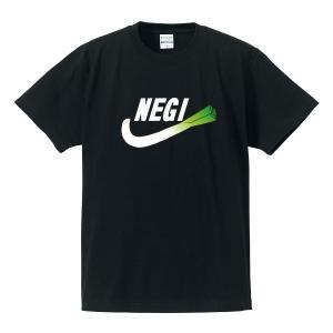 (ゆうパケット対応)おもしろキッズTシャツ 「NEGI」 ジュニアサイズの半袖Tシャツ kinomi