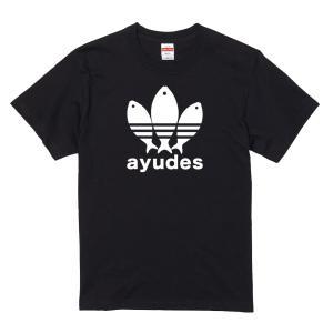 (ゆうパケット対応)おもしろキッズTシャツ 「ayudes」 ジュニアサイズの半袖Tシャツ kinomi