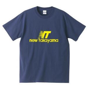 おもしろご当地Tシャツ 「new takayama/飛騨高山」 ご当地/高山/飛騨/メンズ/レディース/半袖/tshirts/サイズS〜XL(ゆうパケット対応)  kinomi