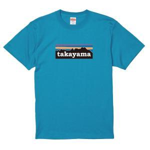 おもしろご当地Tシャツ 「takayama/飛騨高山」 ご当地/高山/飛騨/メンズ/レディース/半袖/tshirts/サイズS〜XL(ゆうパケット対応) kinomi