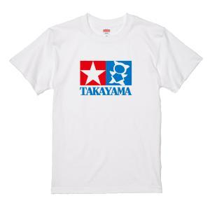 おもしろご当地Tシャツ 「TAKAYAMA」 ご当地/TAMIYA/タミヤ/メンズ/レディース/半袖/tshirts/サイズS〜XL(ゆうパケット対応)  kinomi