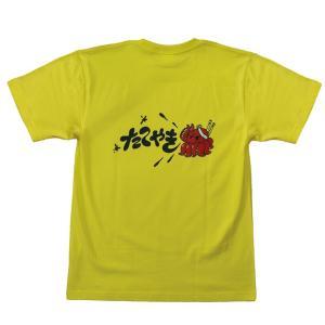 【ゆうパケット発送対応】業務用Tシャツ 「たこやき」 たこ焼き/ユニフォーム/制服/オリジナル/tshirts/サイズS〜XL kinomi
