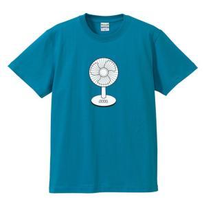 【ゆうパケット対応】おもしろTシャツ 「扇風機」ジョーク/COOL/清涼感/メンズ/レディース/tshirts/サイズS〜XL…夏を気分だけも涼しく|kinomi