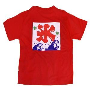 【ゆうパケット対応】おもしろTシャツ 「氷」ジョーク/COOL/清涼感/かき氷/レトロ/メンズ/レディース/tshirts/サイズS〜XL…夏を気分だけも涼しく|kinomi