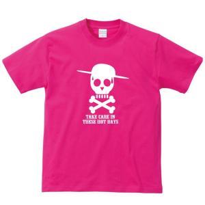 【ゆうパケット対応】おもしろTシャツ 「暑さに気をつけて」 夏/猛暑/ドクロ/スカル/髑髏/メンズ/レディース/tshirts/サイズS〜XL 暑さ対策は万全に|kinomi
