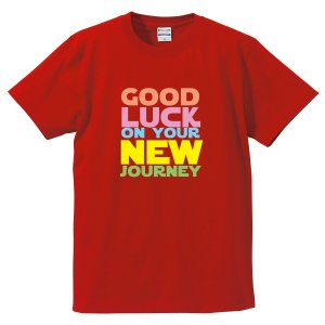 【ゆうパケット対応】オリジナルプリントTシャツ 「GOOD LUCK ON YOUR NEW JOURNEY」 旅立つ仲間への贈り物に|kinomi