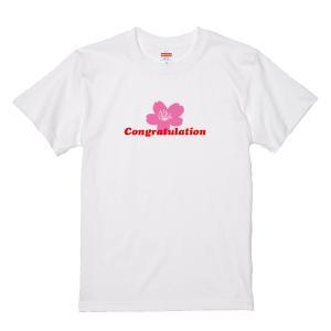 【ゆうパケット対応】オリジナルプリントTシャツ 「congratulations」 おめでとうの気持をTシャツに|kinomi