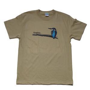ゆうパケット発送対応商品★アニマルプリントTシャツ 「カワセミ」 半袖/tshirts/サイズS〜XL 野鳥を愛する皆様に kinomi