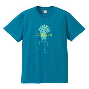 ゆうパケット発送対応商品★アニマルシルエットTシャツ 「くらげ」 胸にふわふわと漂うクラゲをプリント kinomi