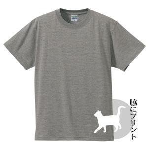猫シルエットTシャツ 「アメリカンショートヘアー」 メンズ レディース プレゼント★ゆうパケット発送対応 kinomi