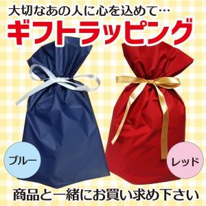 (ラッピングオプション)Tシャツをラッピングしてお届けします ラッピング包装/メッセージシール付【単品購入不可】【ゆうパケット非対応】 kinomi