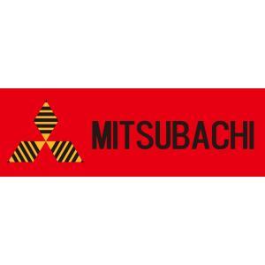 MITSUBACHI おもしろステッカー(横タイプ) パロディ ジョーク 【ゆうパケット対応】|kinomi