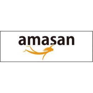 amasan おもしろステッカー(横タイプ) パロディ ジョーク 【ゆうパケット対応】|kinomi