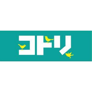コトリ おもしろステッカー(横タイプ) パロディ ジョーク 【ゆうパケット対応】|kinomi