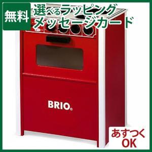 ままごとキッチン 木製 ブリオ BRIO レンジ/初節句 女の子