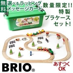 木製レールトイ ブリオ/BRIO 特製プラケース入り カントリーレールセット 数量限定品|kinoomocha