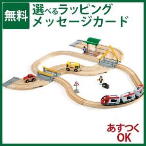 木製レールトイ ブリオ BRIO レール&ロードトラベルセット/初節句 女の子