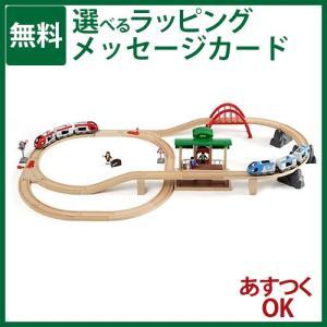 木製レールトイ ブリオ BRIO トラベルレールセット/初節句 女の子