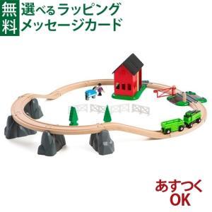 【木のおもちゃ】BRIO 汽車 木製レールセット  カントリーサイドホースセット|kinoomocha