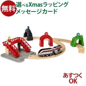 木のおもちゃ プログラミング ブリオ BRIO 木製レール スマートテック アクショントンネルトラベ...
