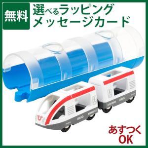 木のおもちゃ BRIO ブリオ BRIO WORLD トラベルトレイン & トンネル/初節句 女の子