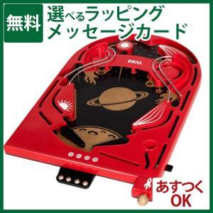 【ボードゲーム レトロ】木のおもちゃ ブリオ/BRIO ピンボールゲーム 6歳