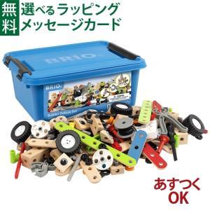 木のおもちゃ ブロック BRIO ビルダーセット ビルダー デラックスセット(BRIO特製プラケース入り)【P】|kinoomocha