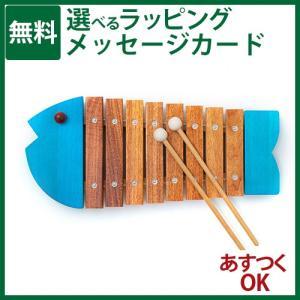 木のおもちゃ 木琴 BorneLund ボーネルンド 社 楽器玩具 サカナシロフォン青色|kinoomocha
