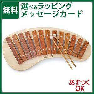 木のおもちゃ 木琴 BorneLund ボーネルンド 社 楽器玩具 パレットシロフォン|kinoomocha