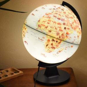 知育玩具 BorneLund ボーネルンド /エデュトーイ社 ライトアップ地球儀28cm kinoomocha