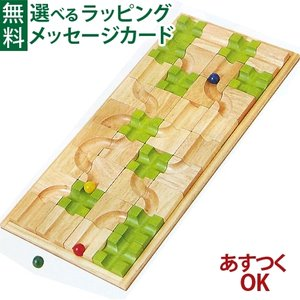 【先着40名様 オマケ付き】木のおもちゃ エトボイラ 知育玩具 ゲーム マザベル(くみかえ迷路)