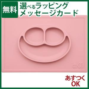エデュテ ezpz イージーピージー ハッピーマット ローズピンク  出産祝い 離乳食 バースデー ベビー 食器 シリコン 介護食器-P|kinoomocha
