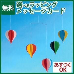 モビール Flensted Mobiles Balloon Mobile 5 バルーンモビール5
