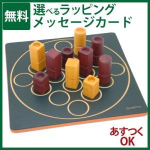 ボードゲーム Gigamic ギガミック社 QUARTO  ...