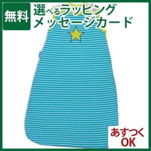 スリーパー おくるみ grobag/グロバッグ 社 赤ちゃん用寝袋 ジギー ポップ 0歳 女の子 男...