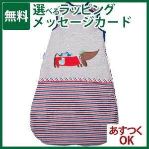 【スリーパー】grobag(グロバッグ)社 赤ちゃん用寝袋 ル シアン シック です。 grobag...