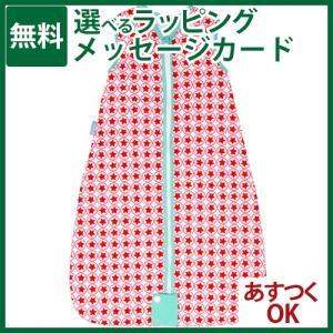スリーパー おくるみ grobag グロバッグ 社 赤ちゃん用寝袋 スターライト トラベル 0歳 女の子 男の子の商品画像|ナビ