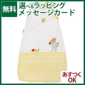 【スリーパー】grobag(グロバッグ)社 赤ちゃん用寝袋 バジー ビーS 0-6ヵ月用 です。 g...