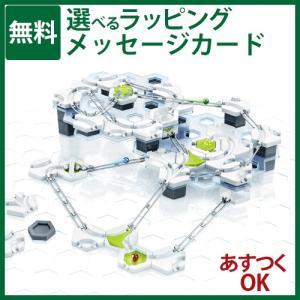 グラヴィトラックス ラベンスバーガー GraviTrax スターターセット/クリスマスプレゼント 子供