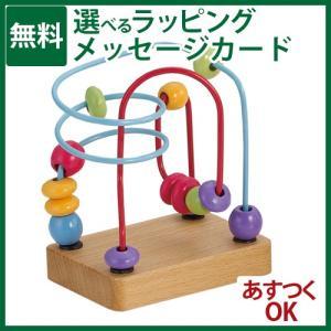 【ルーピング】エド・インター 知育玩具 ミニローラーコースターパステルトリプル|kinoomocha