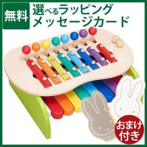 楽器玩具 エド・インター 森のメロディメーカー