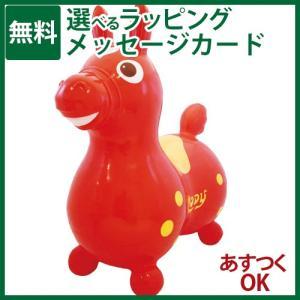 RODY ロディ 乗用玩具 ノンフタル酸 ロディ レッド (茶目)【P】|kinoomocha
