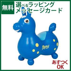 RODY ロディ 乗用玩具 ノンフタル酸 ロディ ブルー(茶目)【P】|kinoomocha