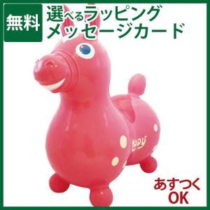 RODY ロディ 乗用玩具 ノンフタル酸 ロディ  ピンク(青目)【P】|kinoomocha