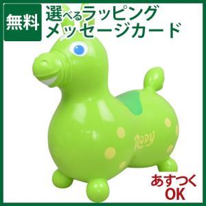 RODY ロディ 乗用玩具 ノンフタル酸 ロディ  ライム(青目)【P】|kinoomocha